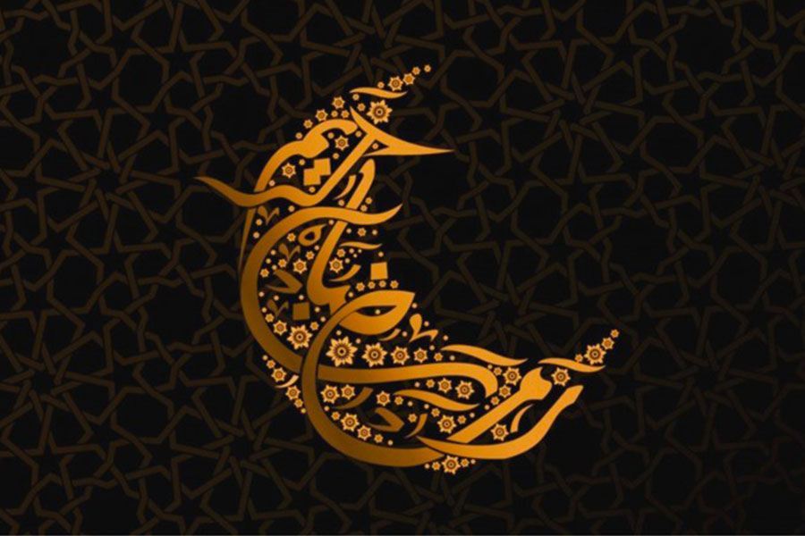 Ramadan, preghiera e rinuncia